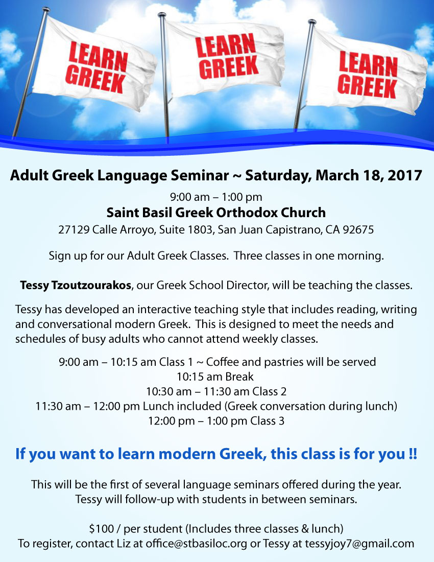 [Adult Greek Language Seminar in San Juan Capistrano, California]
