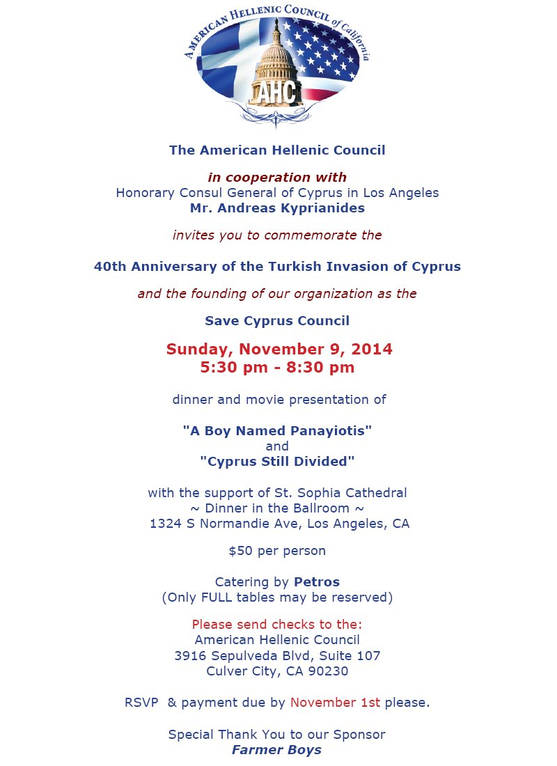 [American Hellenic Council 40th Anniversary of Cyprus Invasion]