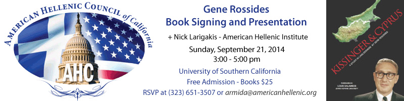 [American Hellenic Council - Rossides Book Signing]