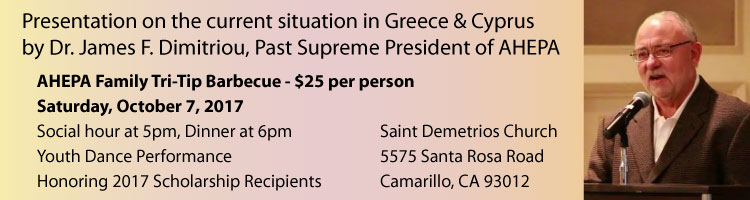 [AHEPA Family Barbecure and Dr. Jim Dimitriou Presentation in Camarillo, California]