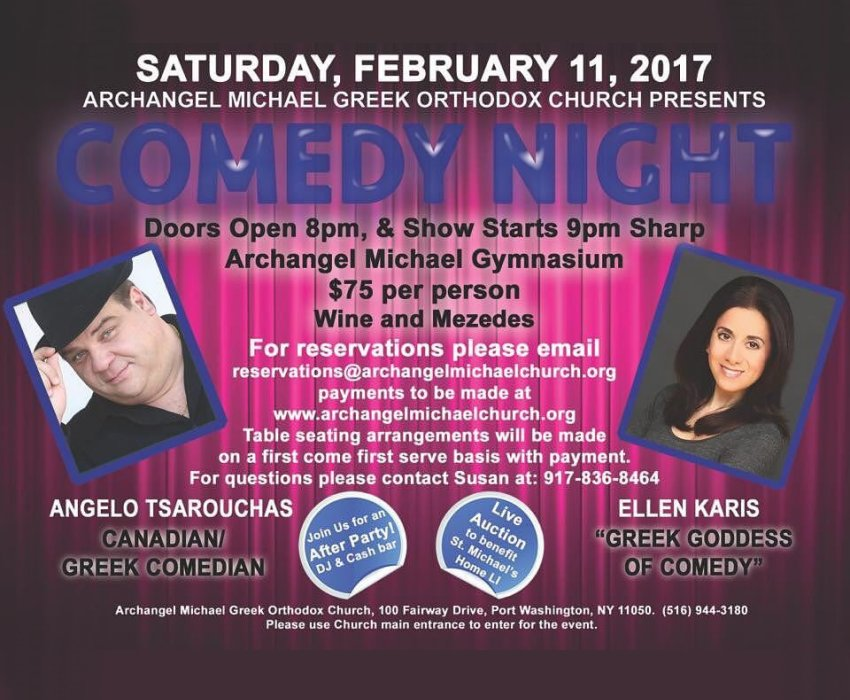[Angelo Tsarouchas and Ellen Karis Comedy Night in Port Washington, New York]