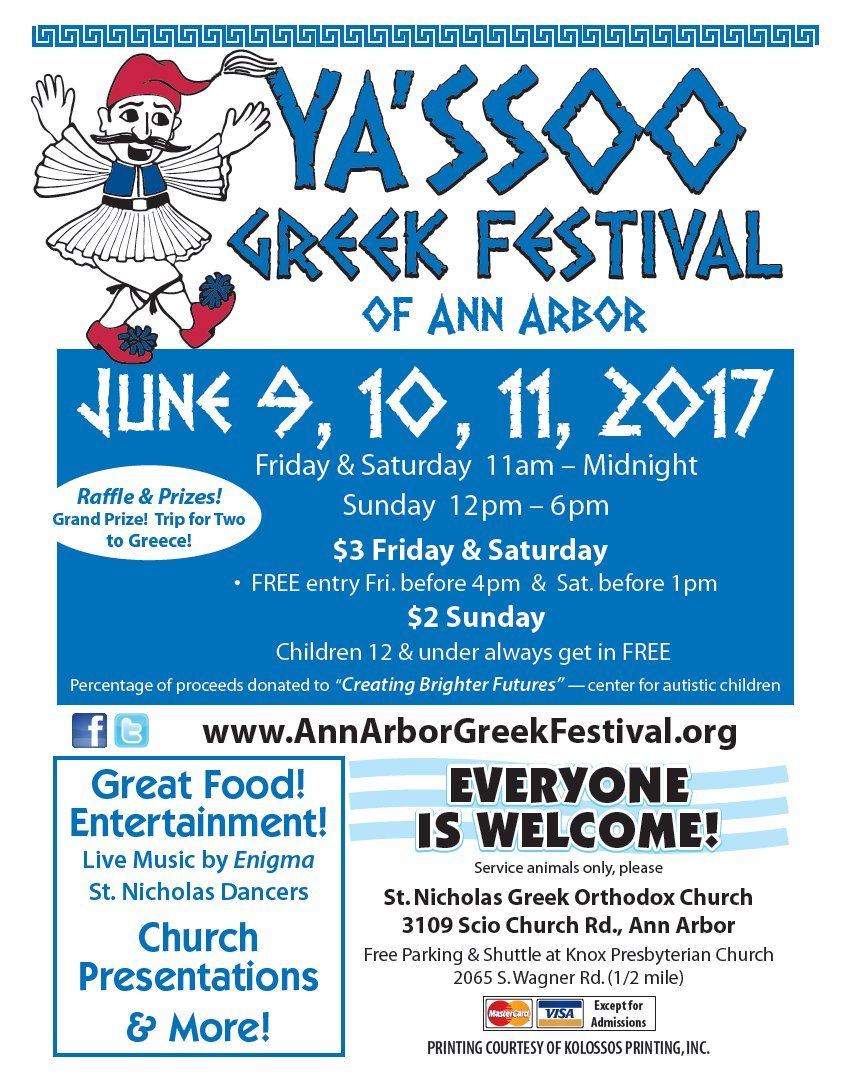 [Yassou Greek Festival in Ann Arbor, Michigan]