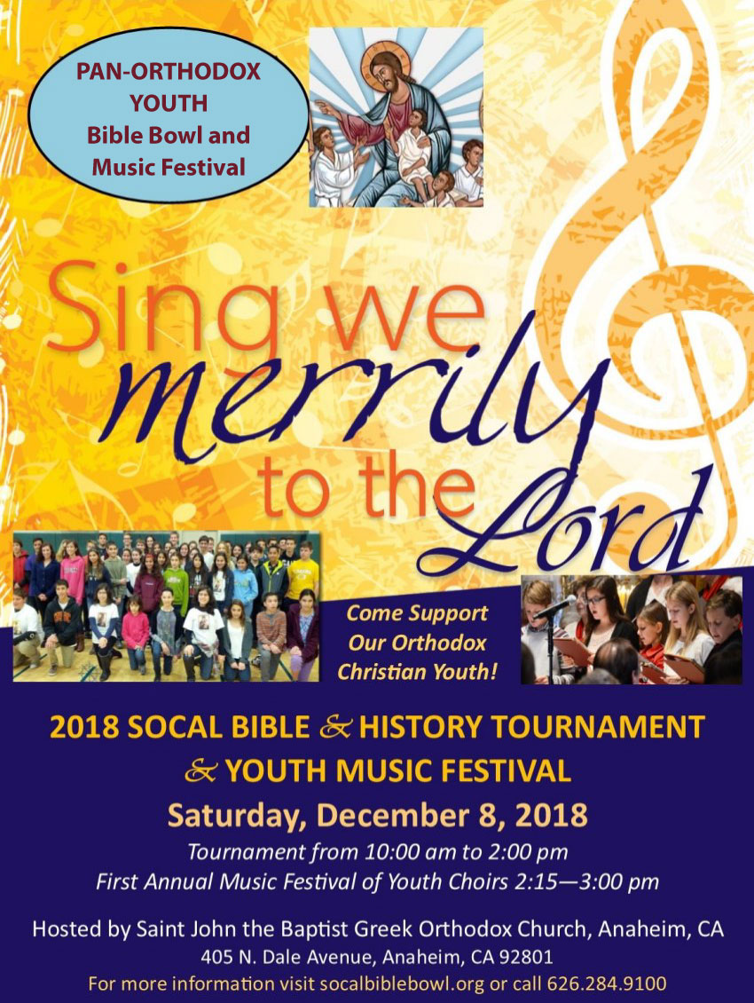 [Music Festival at the Southern California Bible Bowl in Anaheim, California]