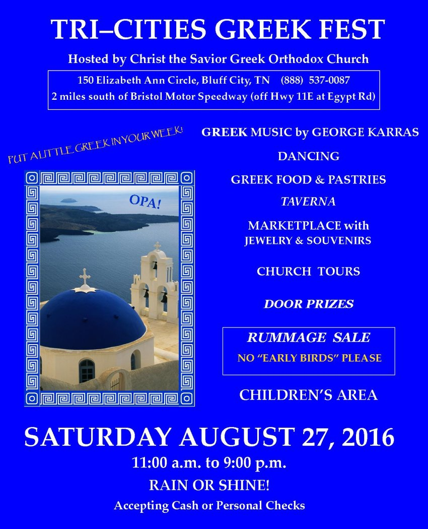 [Bluff City Greek Festival in Bluff City, Tennessee]