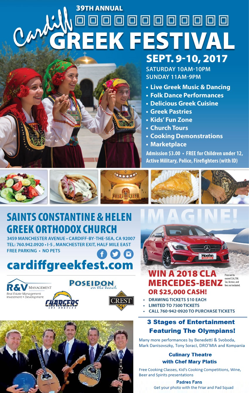 [Cardiff Greek Festival in Cardiff, California]