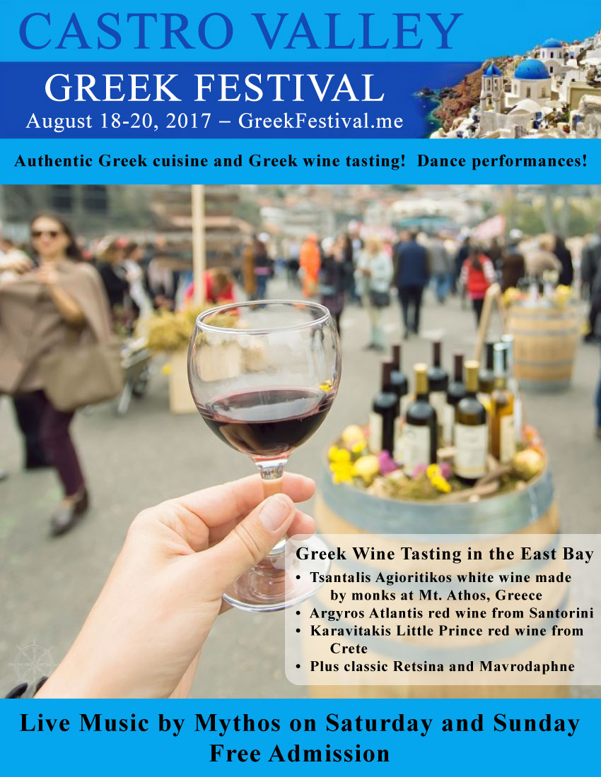 [Castro Valley Greek Festival in Castro Valley, California]