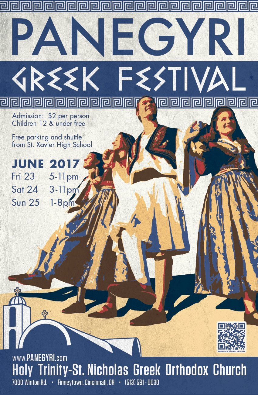 [Panegyri Greek Festival in Cincinnati, Ohio]