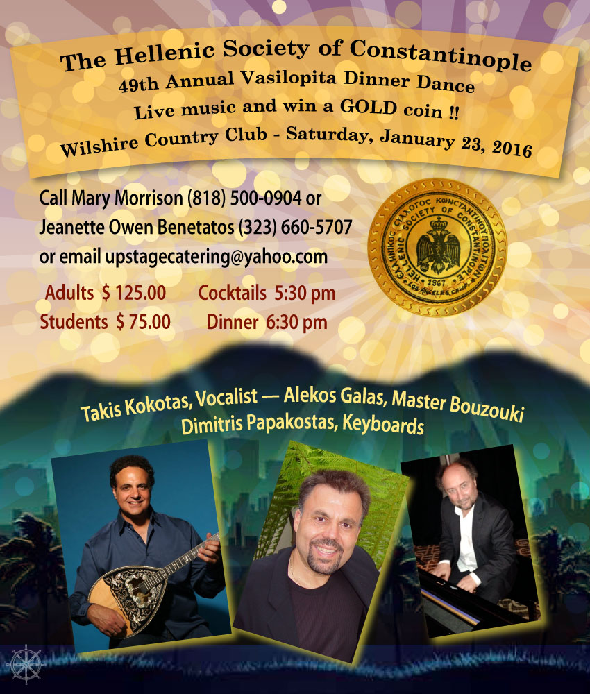 [Constantinople Society Annual Gala in Los Angeles, California]