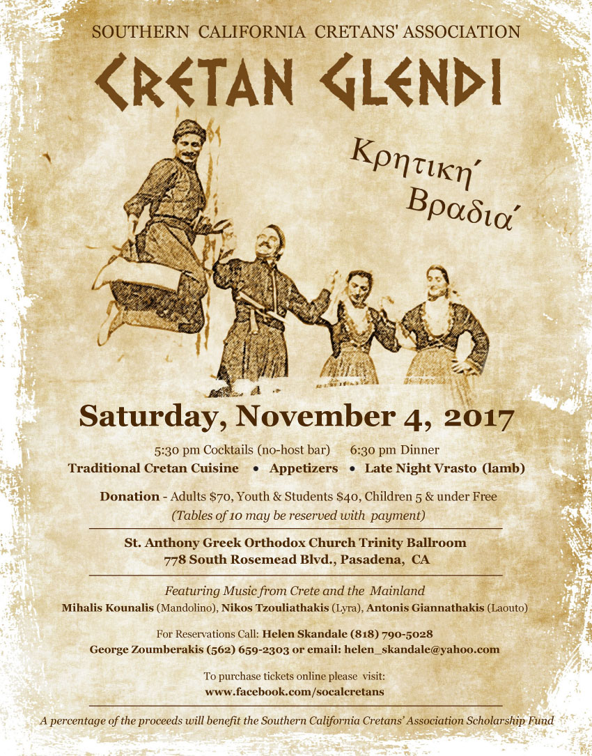 [Cretan Glendi in Pasadena, California]
