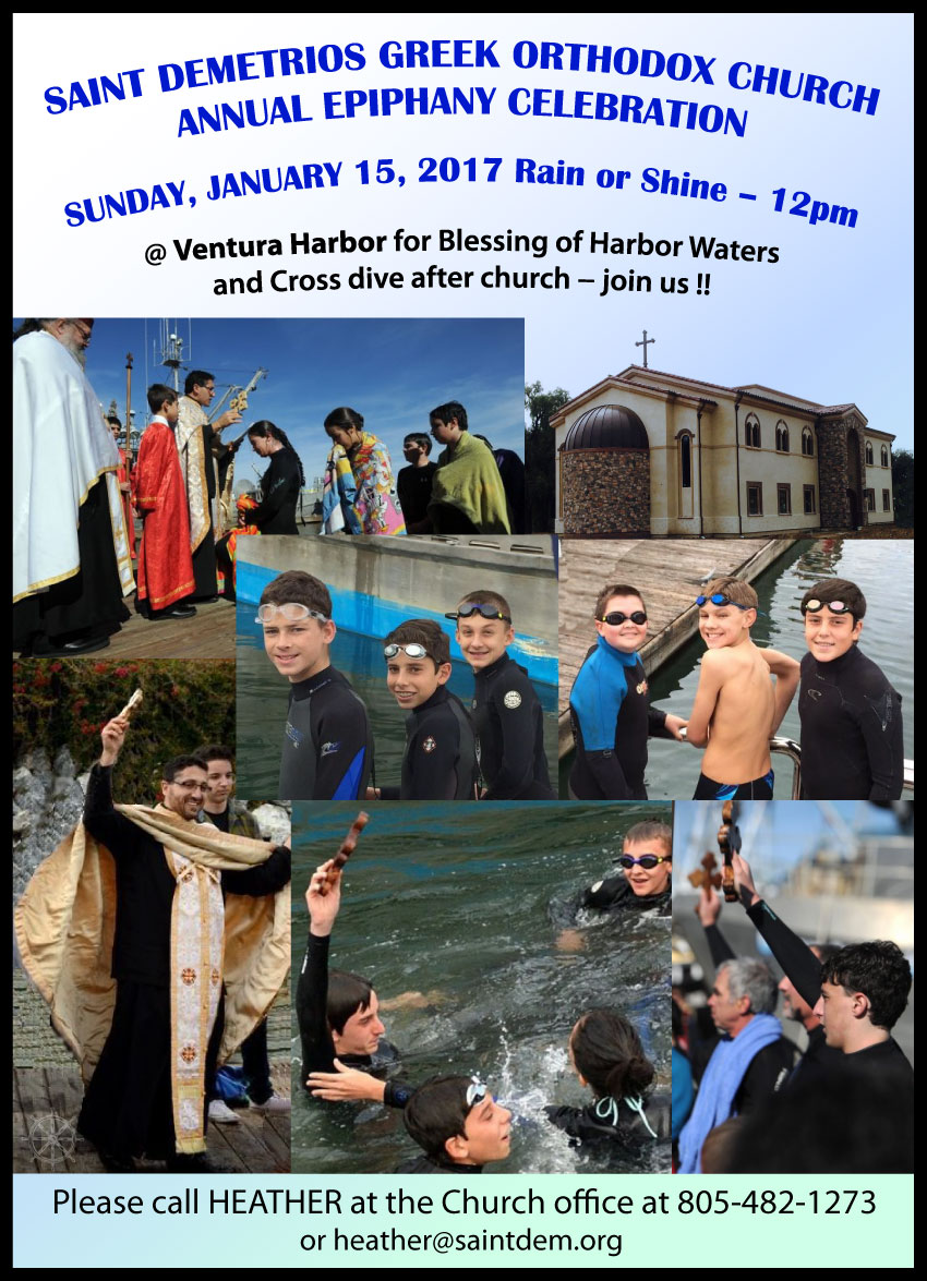 [Epiphany Celebration in Ventura Harbor, California]