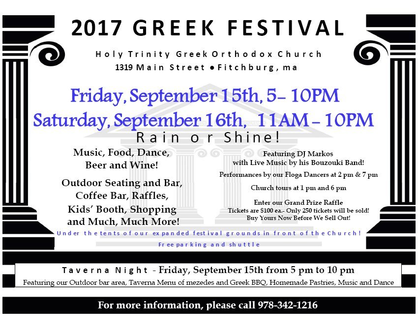[Fitchburg Greek Festival in Fitchburg, Massachusetts]