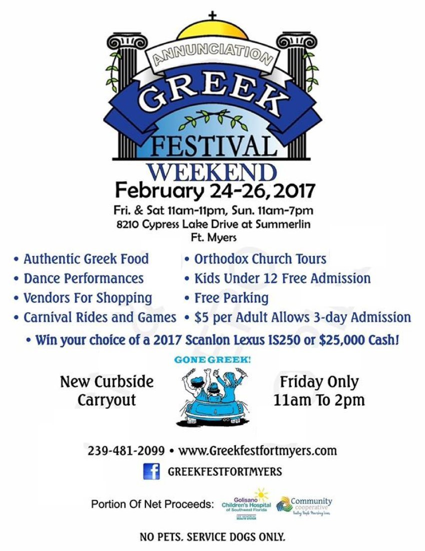 [Fort Myers Greek Festival in Fort Myers, Florida]
