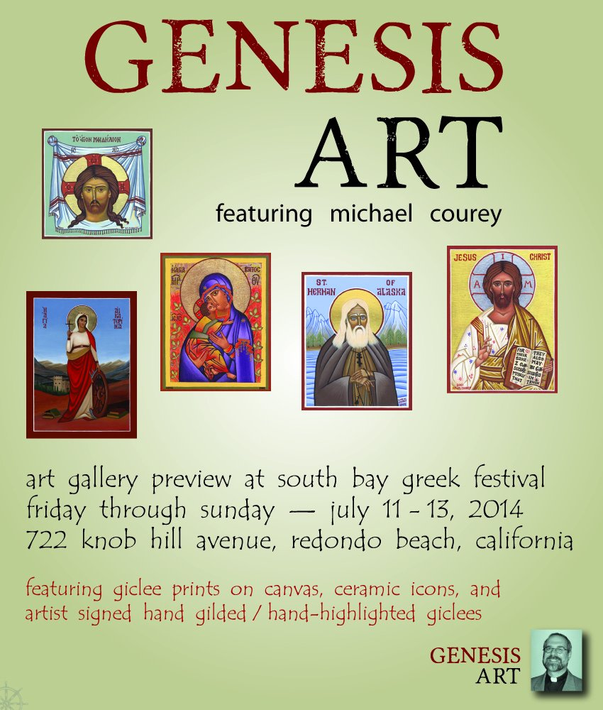 [Genesis Art gallery preview at the South Bay Greek Festival!]