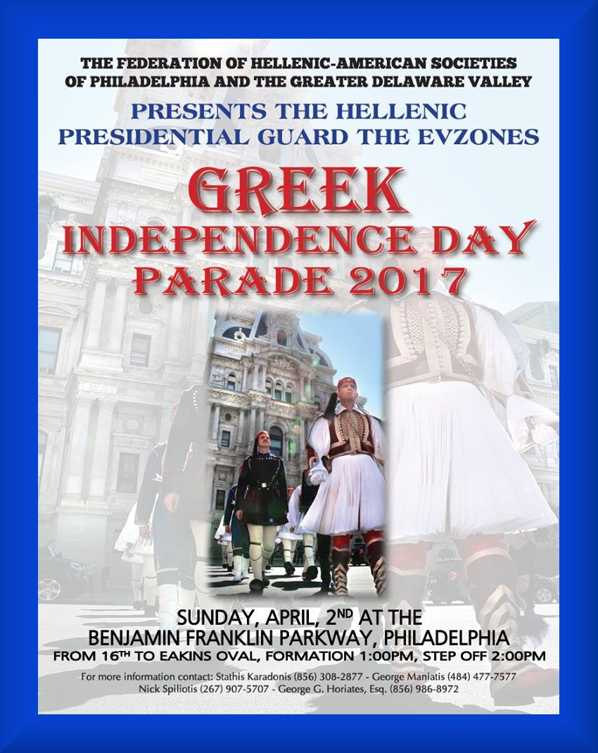 [Greek Independence Day Parade in Philadelphia, Pennsylvania]