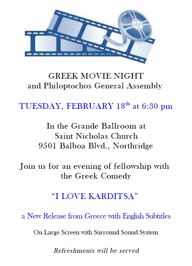 [Hollywood Greeks promoted event]