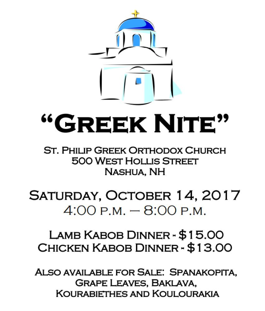 [Greek Nite in Nashua, New Hampshire]