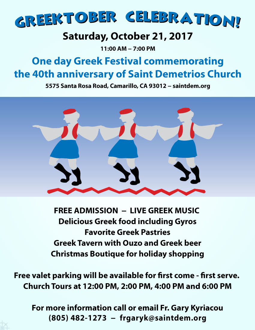 [Greektober Celebration in Camarillo, California]