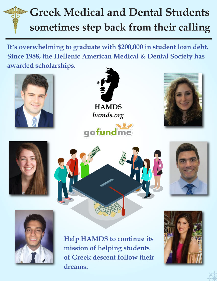 [Greek Students Need Your Help! - Hellenic American Medical & Dental Society Crowdfunding Campaign]