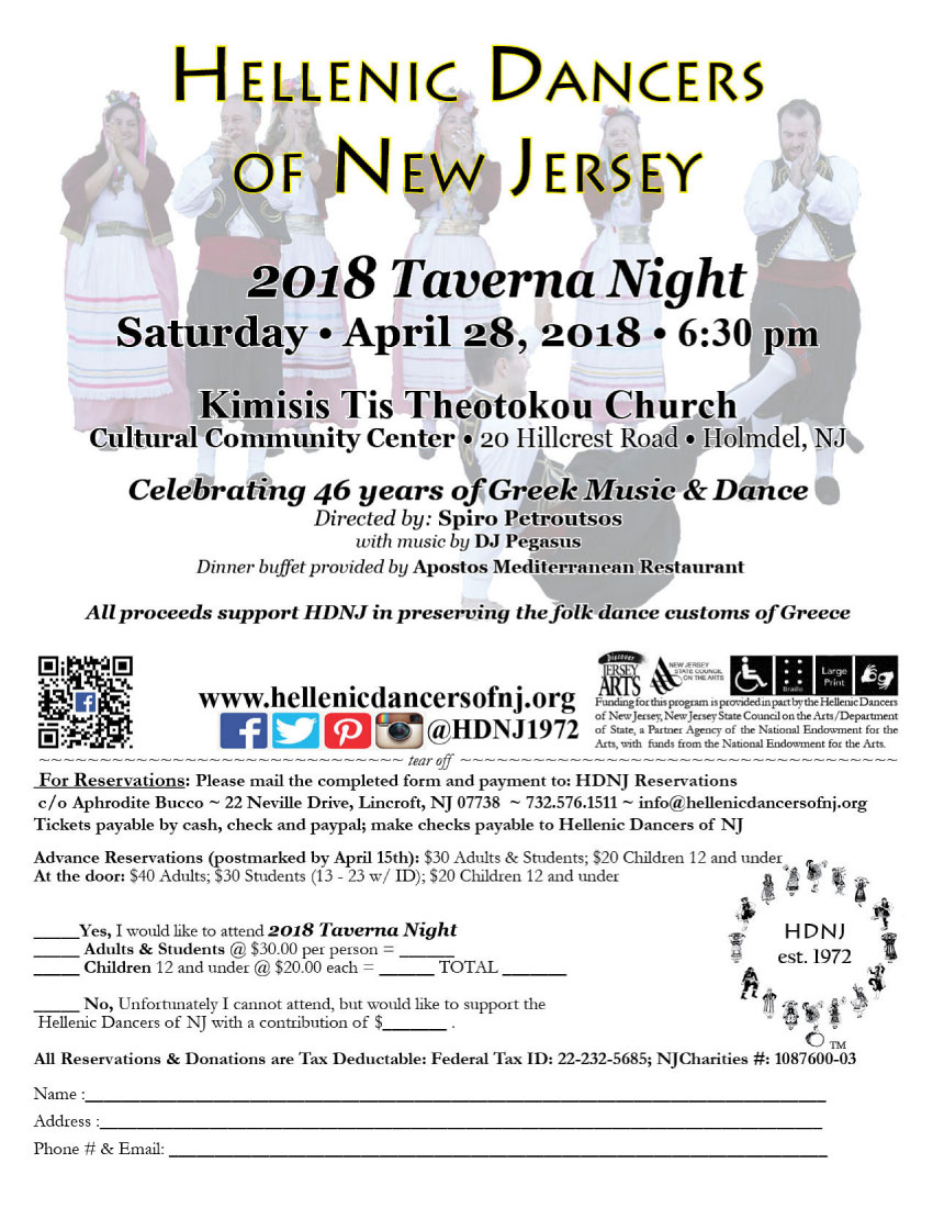 [Hellenic Dancers of New Jersey Taverna Night in Holmdel, New Jersey]