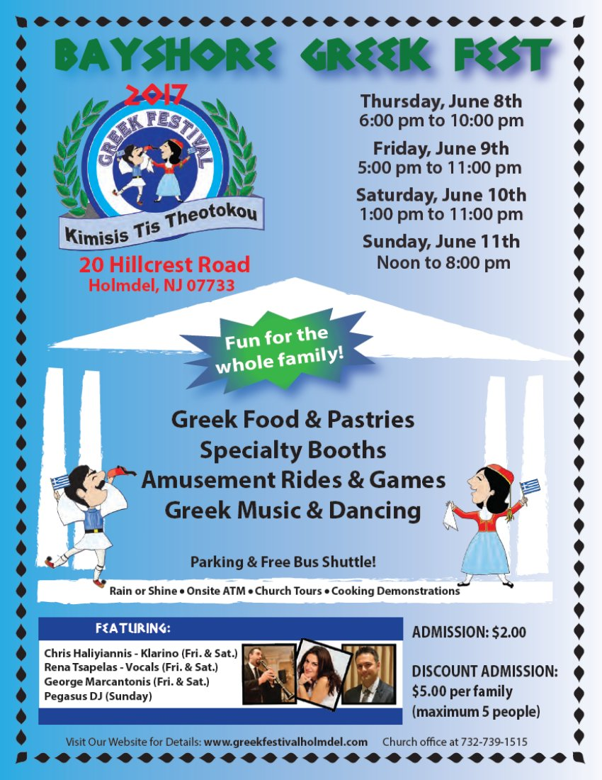 [Bayshore Greek Fest in Holmdel, New Jersey]