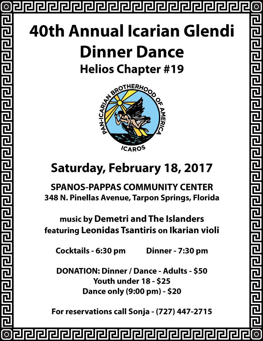 [Icarian Dinner Dance in Tarpon Springs, Florida]