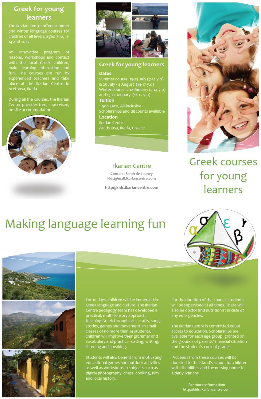 [Learn Greek through Art at the Ikarian Centre in Arethousa, Ikaria, Greece]