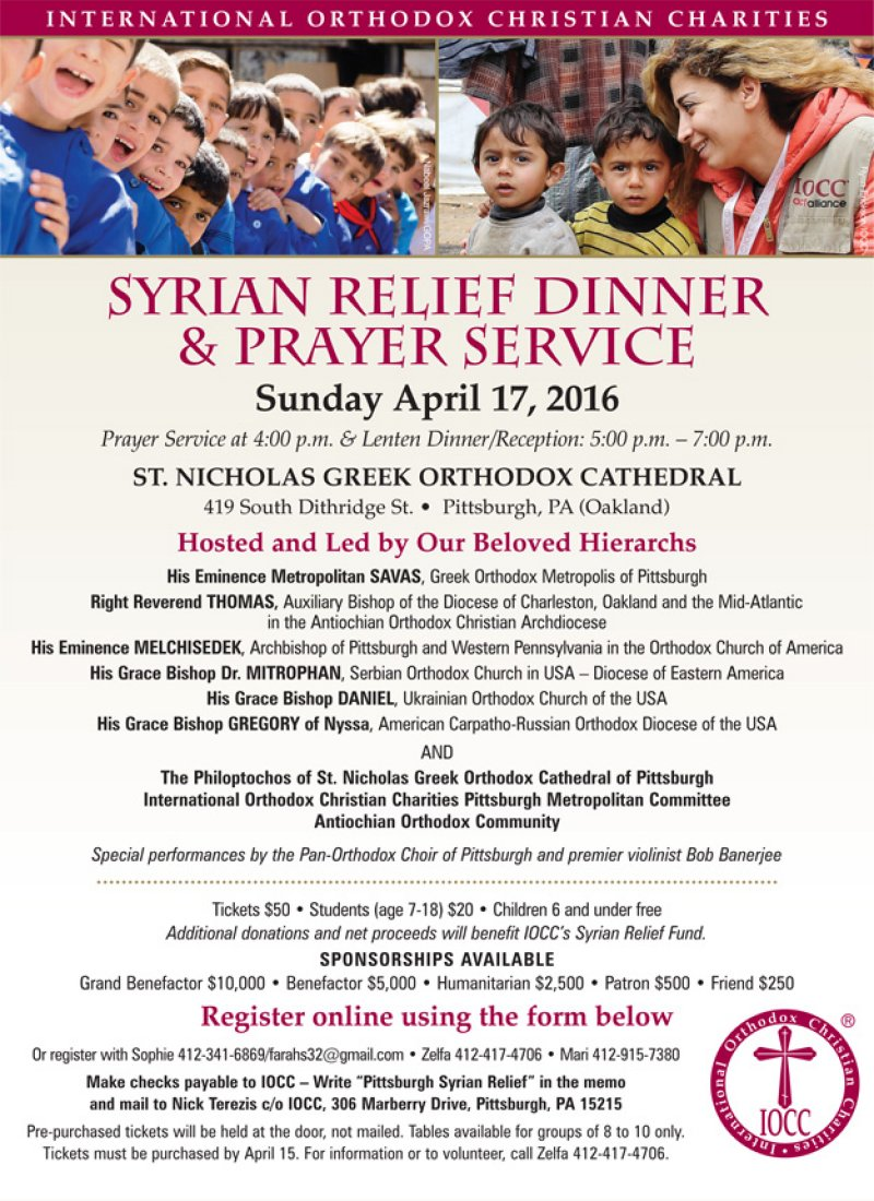 [IOCC Syrian Relief Dinner in Pittsburgh, Pennsylvania]