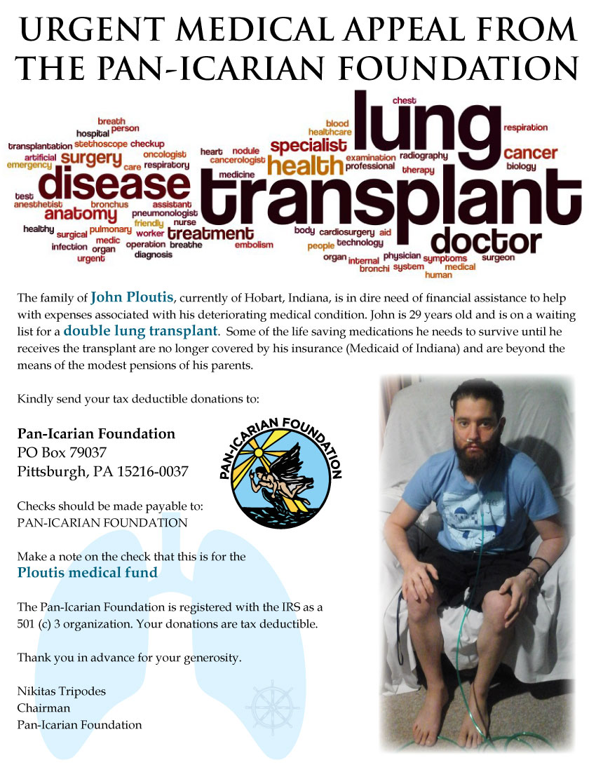 [Urgent Medical Appeal for John Ploutis - Pan-Icarian Foundation Crowdfunding Campaign]
