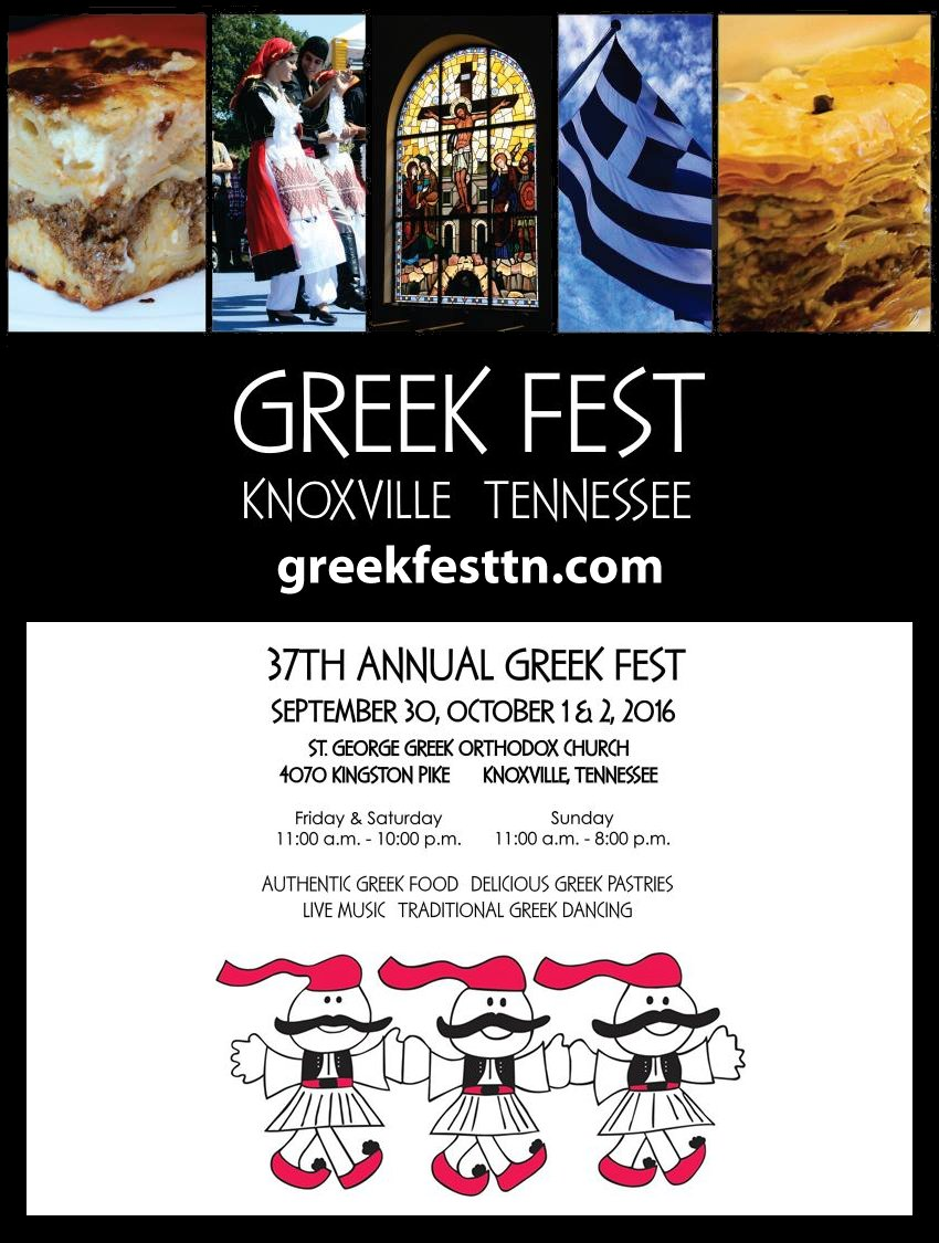 [Knoxville, Tennessee Greek Festival in Knoxville, Tennessee]