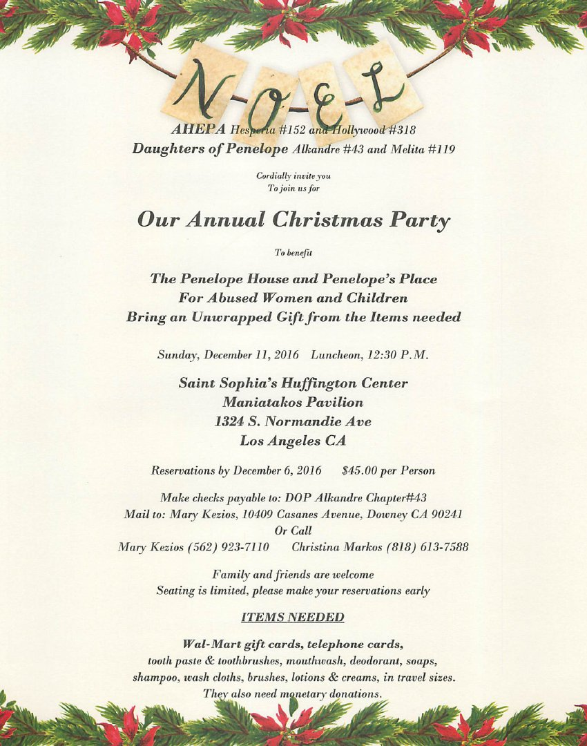 [Los Angeles Daughters of Penelope Christmas Lunch]