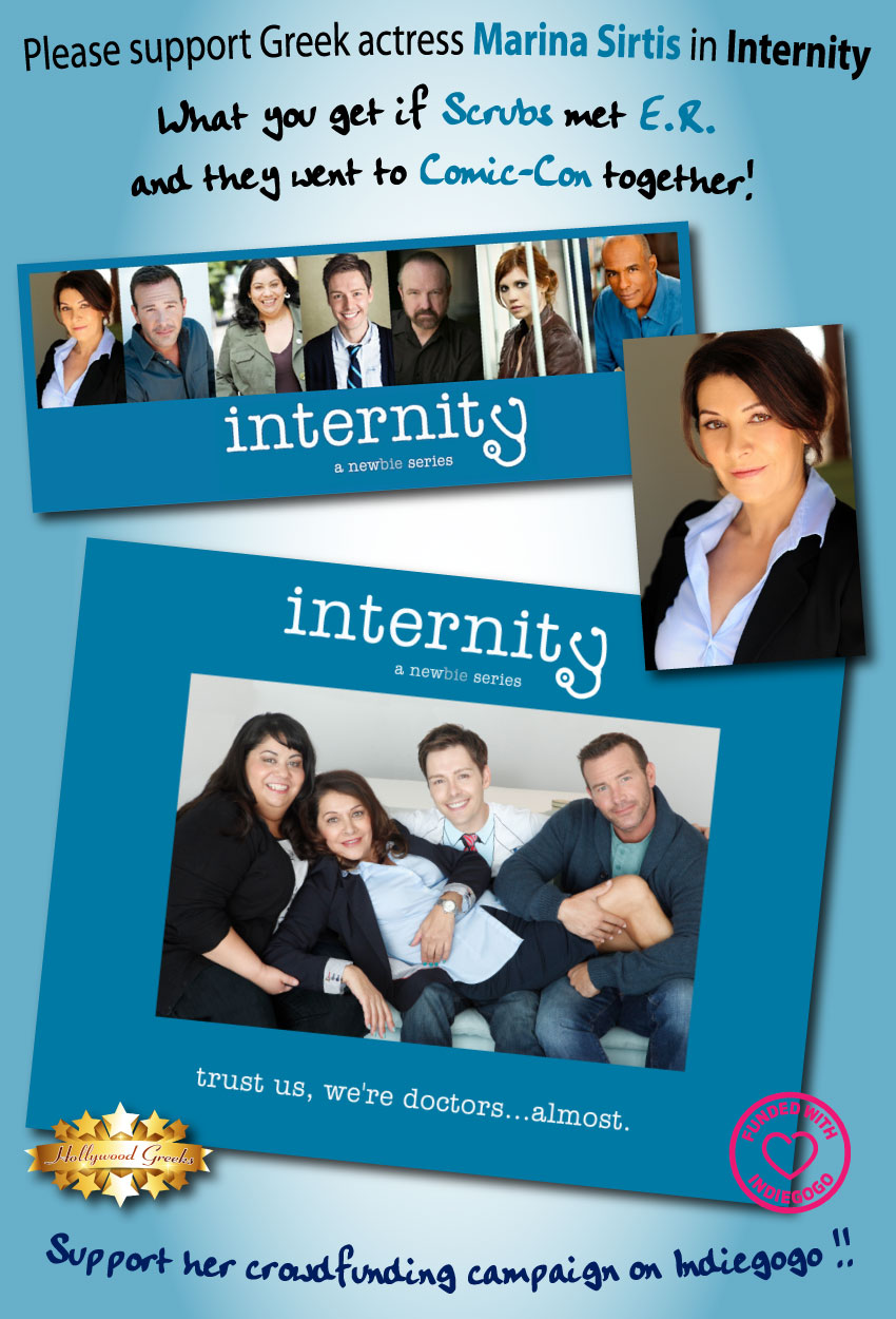 [Marina Sirtis in Internity - IndieGoGo Crowdfunding Campaign]