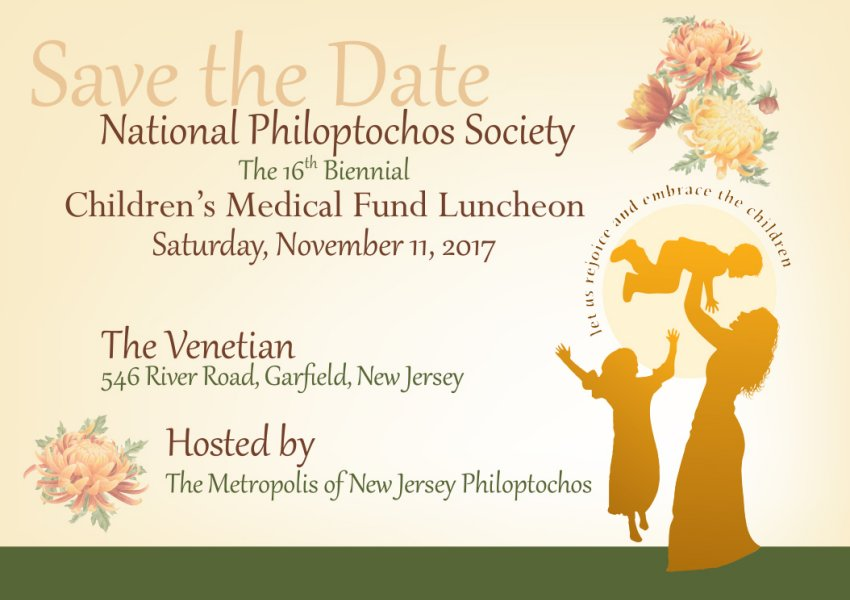 [National Philoptochos Lunch in Garfield, New Jersey]