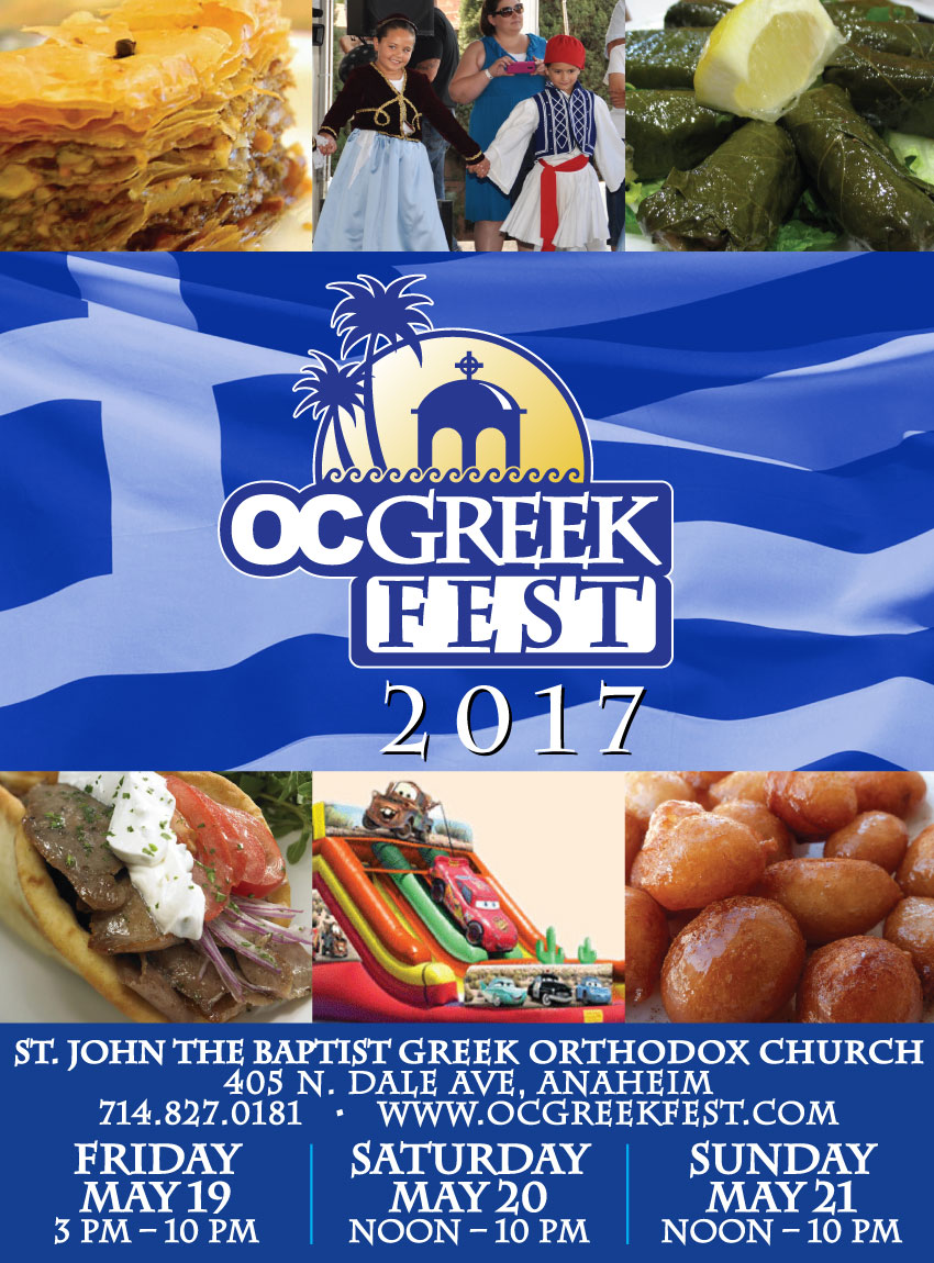 [OC Greek Fest in Anaheim, California]