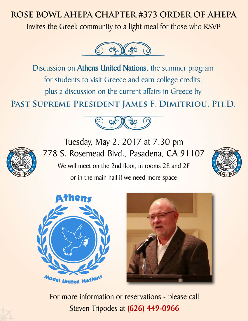 [Pasadena AHEPA Discussion with James Dimitriou, Ph.D. on Current affairs in Greece in Pasadena, California]