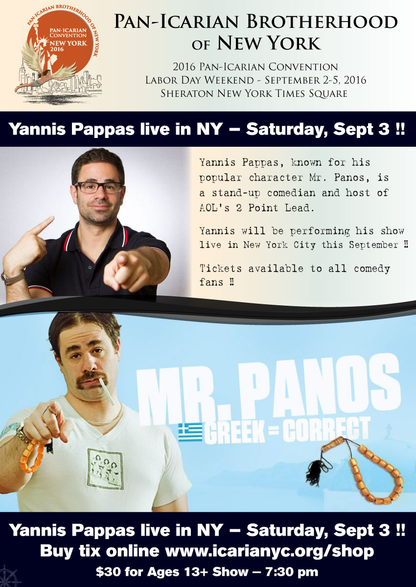 [2016 New York Convention - Yannis Pappas Comedy Show]