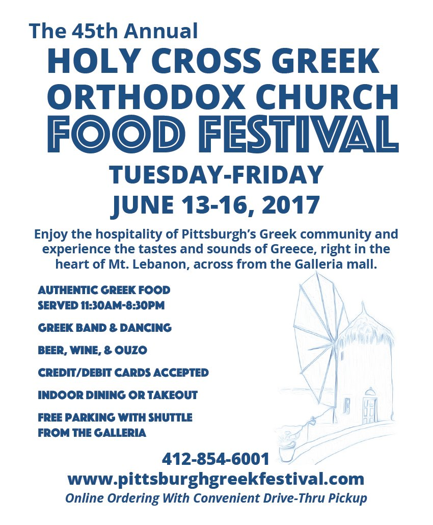 [Pittsburgh Greek Festival in Pittsburgh, Pennsylvania]