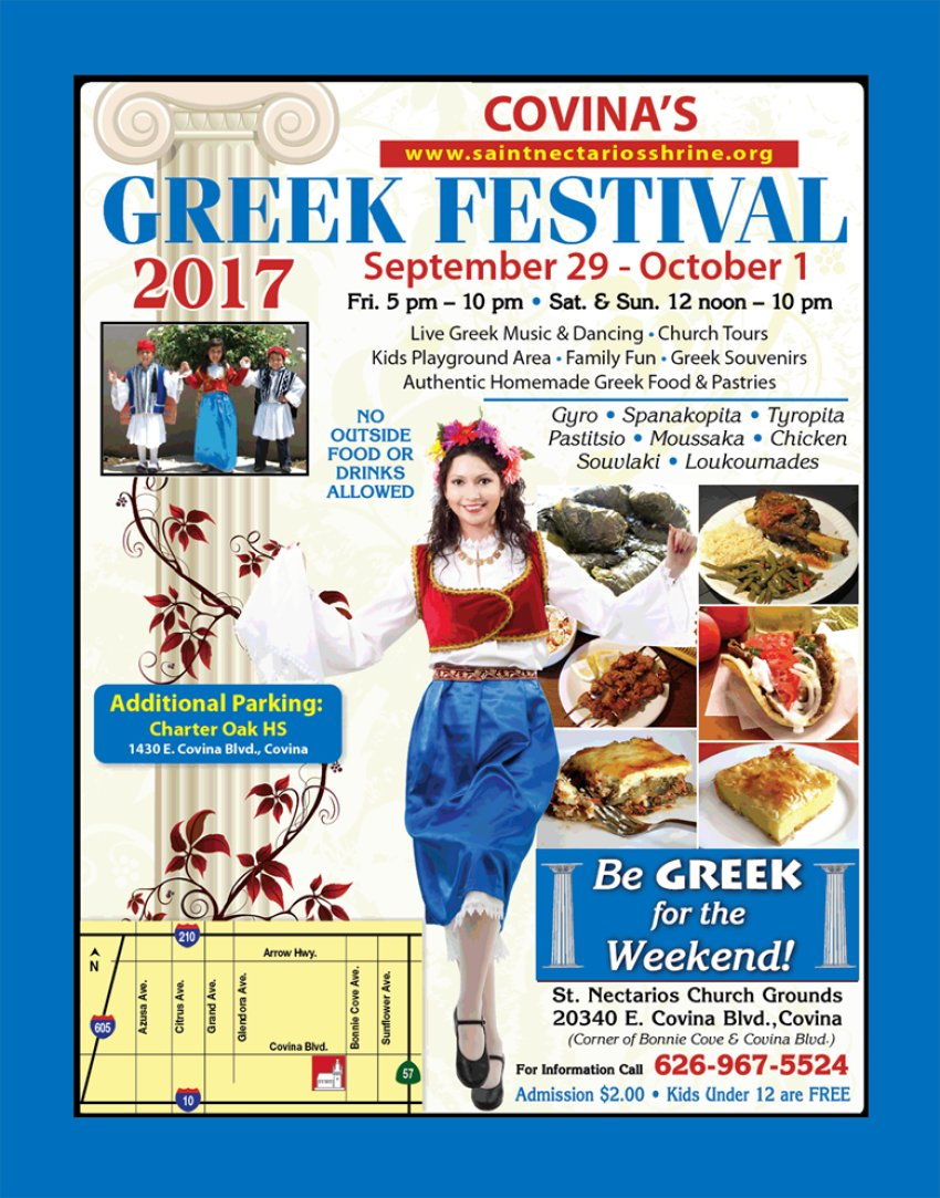 [San Gabriel Valley, California Greek Festival in Covina, California]