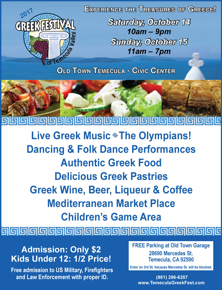 [Temecula, California Greek Festival]