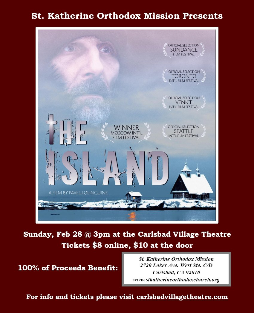 [The Island movie in Carlsbad, California]