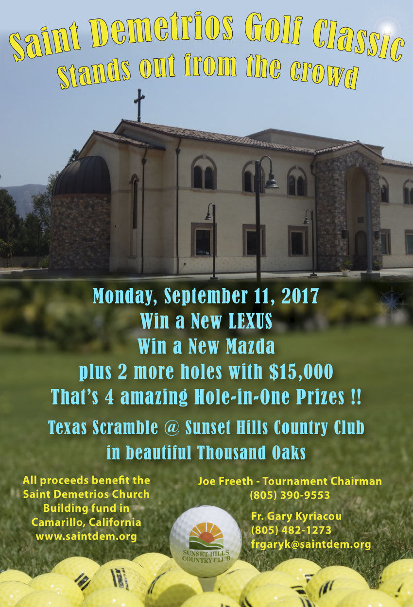[Saint Demetrios Greek Orthodox Church Golf Classic]