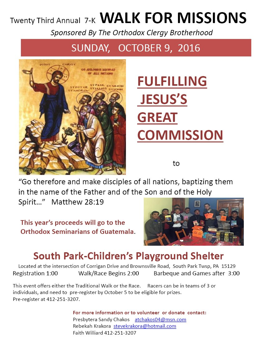 [Walk for Missions in South Park Township, Pennsylvania]