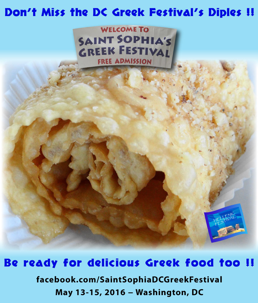 [DC Greek Festival in Washington, District of Columbia]