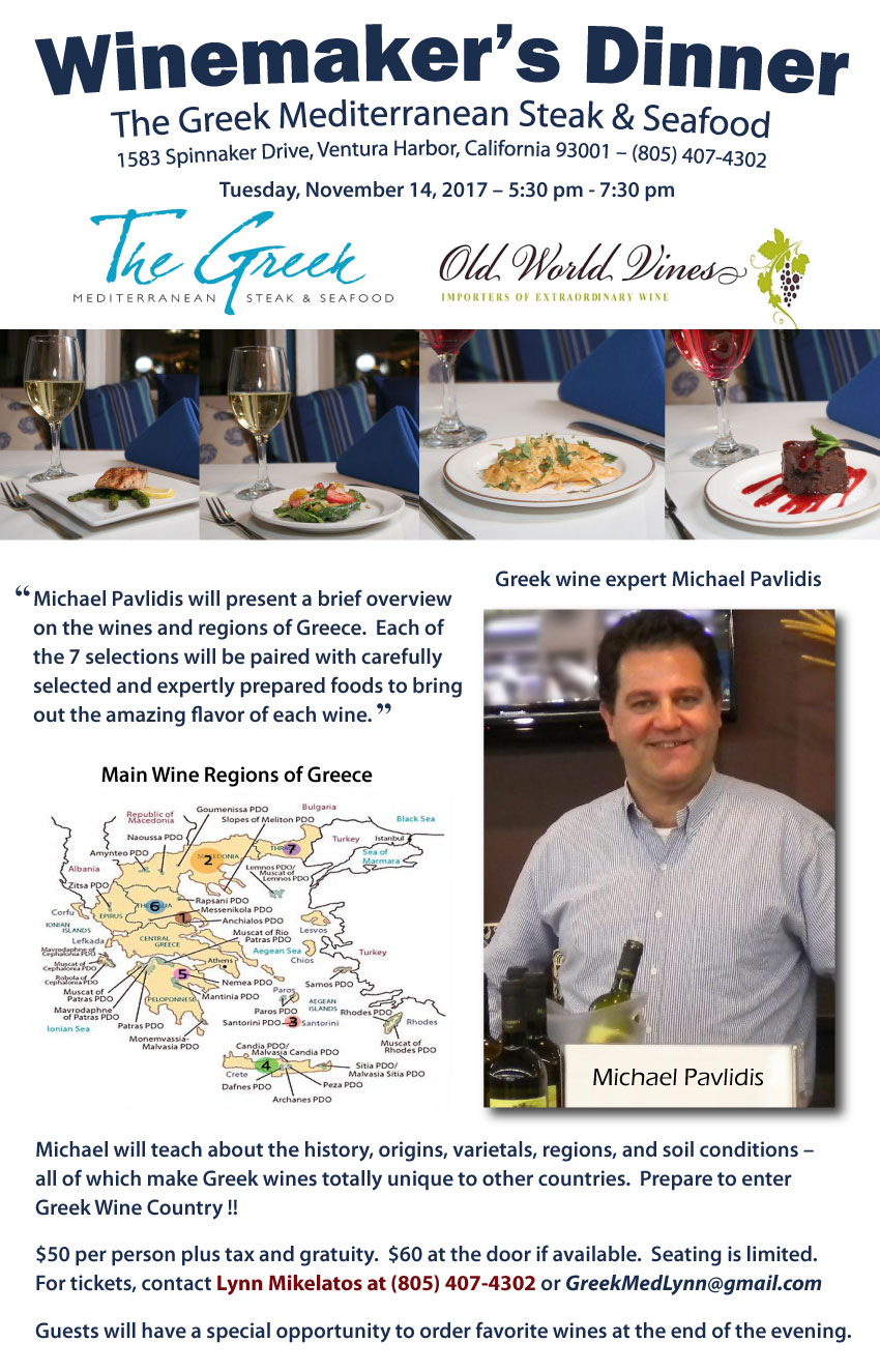 [Winemaker's Dinner at The Greek Mediterranean in Ventura, California]