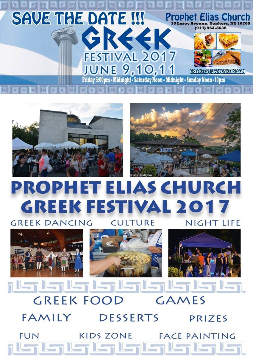 [Yonkers Greek Festival in Yonkers, New York]