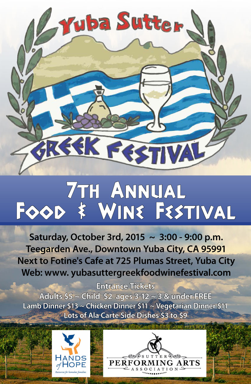 Greek Food Yuba City